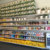 Organic Food Stores | Considerable Information for New Buyers